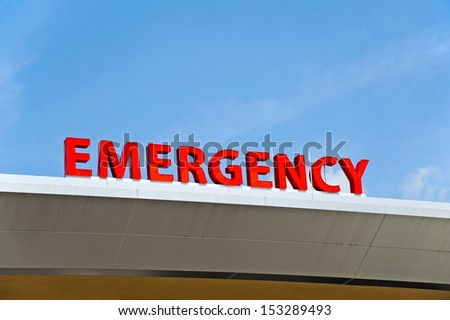 A Red Hospital Emergency Sign - stock photo