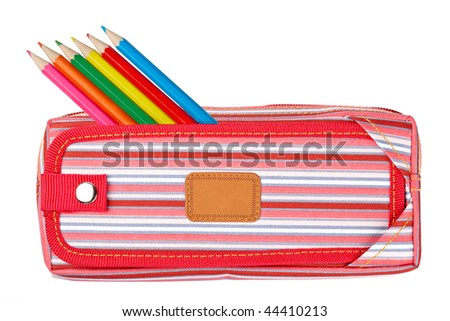 A red pencil case isolated on white background. Shallow depth of field - stock photo