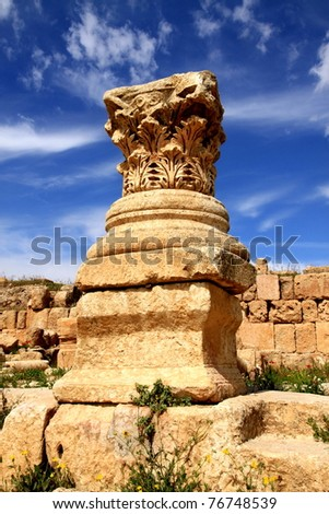 A Roman Capital - stock photo