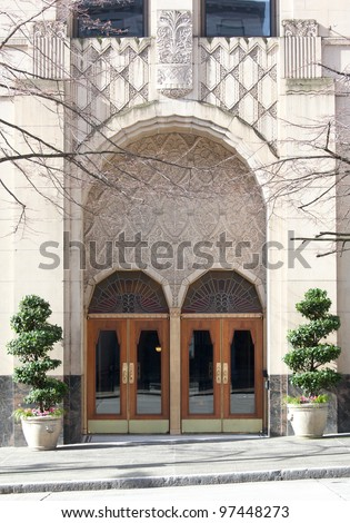 A set of art deco arched doorways - stock photo