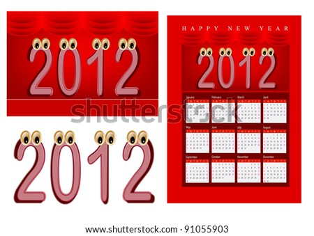 A set of 2012 design element, 2012 shaped cartoon character, 2012 calendar. - stock photo