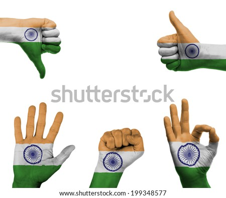 A set of hands with different gestures wrapped in the flag of India - stock photo