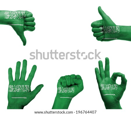 A set of hands with different gestures wrapped in the flag of Saudi Arabia - stock photo