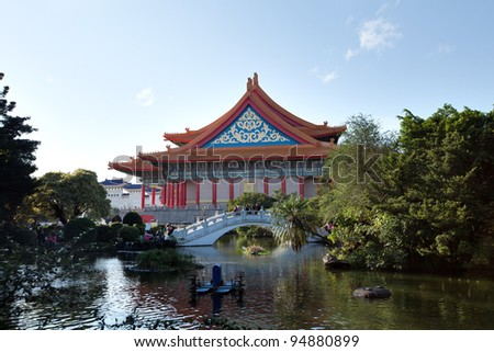 A shot taken by the pond beside the concert hall at CKS in Taipei. - stock photo