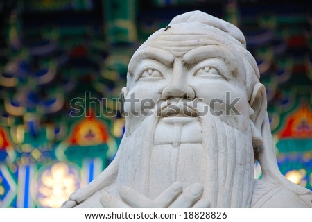 A statue of Confucius in Beijing - stock photo