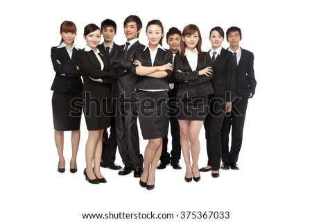 A team of business people - stock photo