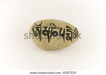 A Tibetan Prayer Stone, with the prayer for compassion; 'Om Mani Padme Hum' 'Oh praise to the Jewel in the heart of the Lotus flower - stock photo