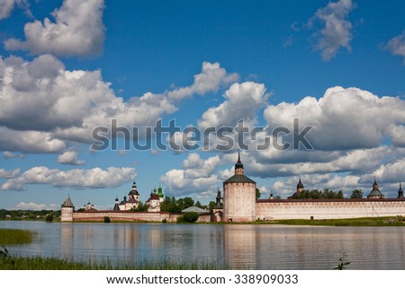 A tower an a wall in Kirillov abbey  - stock photo