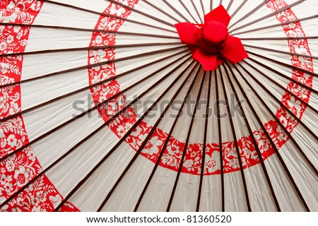 A traditional Japanese paper umbrella - stock photo