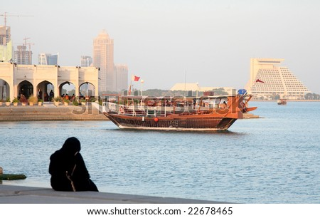 A typical afternoon scene on the Corniche in Doha, Qatar - stock photo