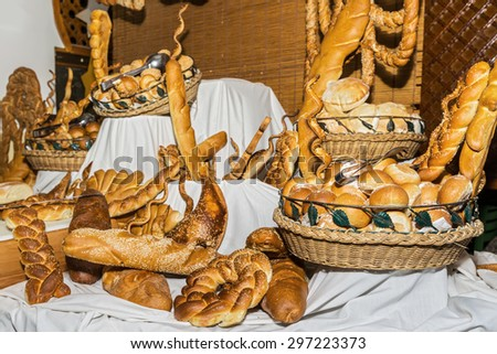 A variety of bakery products - stock photo