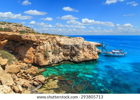 A view of a Blue Lagoon near Polis city, Akamas Peninsula National Park, Cyprus - stock photo