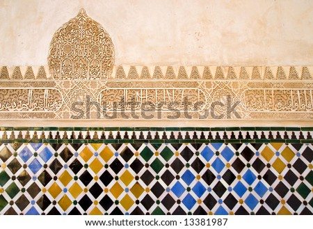 A view of decorative ceramic artwork found on a wall at the Alhambra castle in Granada, Spain.  Suitable for an abstract background. - stock photo