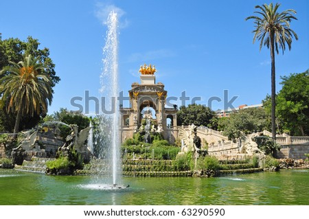 A view of Fountain of Parc de la Ciutadella, in Barcelona, Spain - stock photo