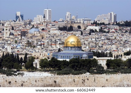 A view of Jerusalem old city and the Dome of the Rock on temple mount from Mount Olives. - stock photo