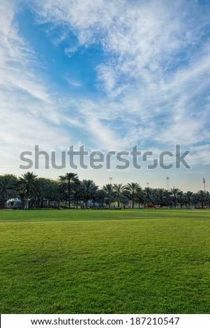 A view of park in Dubai - stock photo