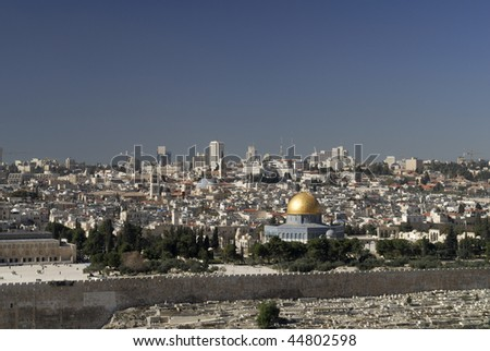 A view of the old city from Mount of Olives including the Temple Mount, also know as Mount Moriah in Jerusalem, Israel. - stock photo