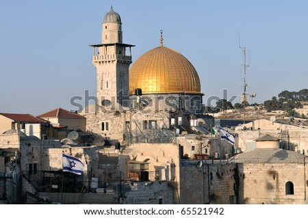 A view of the Temple Mount in Jerusalem, including golden Dome of the Rock - stock photo
