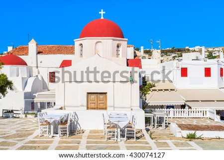 A view of typical church building on square with taverna tables in Mykonos town, Cyclades islands, Greece - stock photo