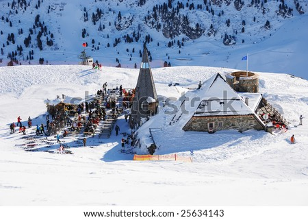 A view on ski recreational area. Austria, Mayrhofen. - stock photo
