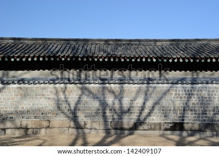 A wall in Jongmyo, Korean historic building - stock photo