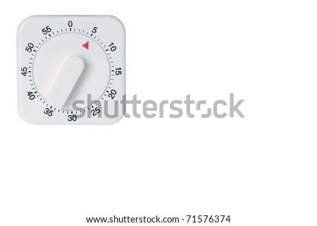 A White, Square Kitchen Timer Set for 5 (five) Minutes, Isolated on White. - stock photo