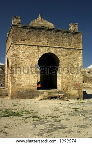 A Zoroastrian fire temple was built on this spot in the 6th century, but the current structure dates from the 18th century. - stock photo