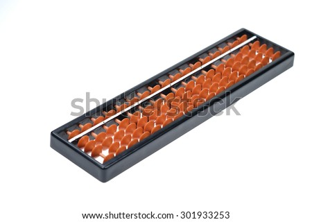 Abacus for kids - stock photo
