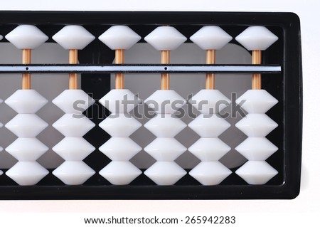 Abacus on White Background, Selective Focus  - stock photo