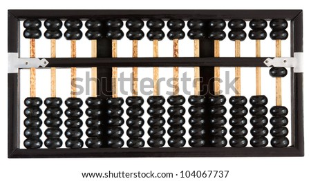 Abacus showing one - stock photo