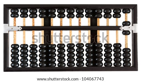 Abacus showing six - stock photo