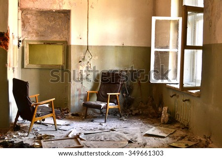 Abandoned building. Abandoned space. Abandoned room. Geometry of space. Urban. Urbanex. Urban exploration. Urbex - stock photo