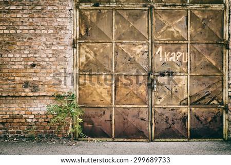 Abandoned old entrance - stock photo