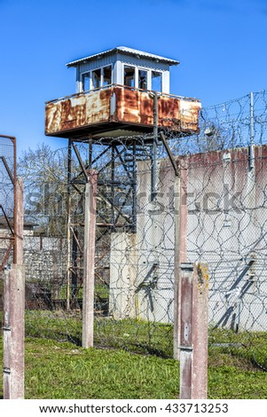 Abandoned Soviet time prison in Rummu quarry, Estonia - stock photo
