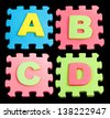 ABCD Alphabet learning blocks isolated Black - stock photo