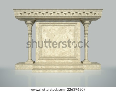 Abstract architectural structure in classical style - stock photo