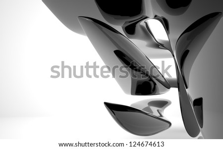 Abstract Architecture.Concep t of a modern building - stock photo