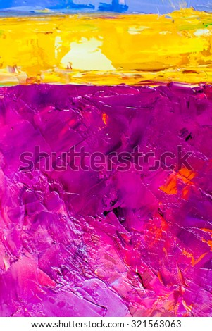 Abstract art background. Oil painting on canvas. Color texture. Fragment of artwork. Spots of oil paint. Brushstrokes of paint. Modern art. Contemporary art.  Multicolored stripes  - stock photo