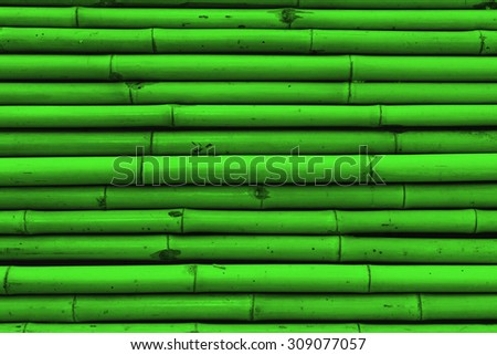 Abstract Art Wall Advertising Color Miscellaneous, Backgrounds & Textures - stock photo