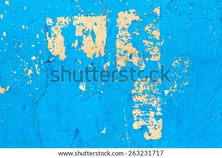 Abstract background concrete painted blue paint, weathered with cracks and scratches. Landscape style. Grungy Concrete Surface. Great background or texture. - stock photo