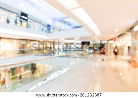Abstract background of shopping mall - stock photo