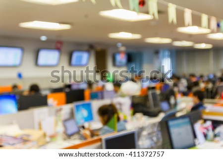 abstract blur focus Network Operation Center room have Tv monitor alarm - stock photo