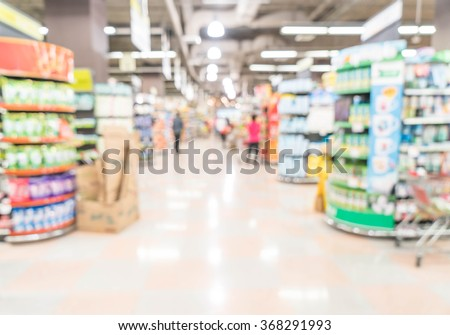 abstract blur in supermarket - stock photo