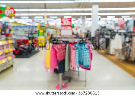 abstract blur in supermarket background - stock photo
