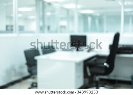 Abstract blur office interior. Desk, chair, computer, document, closet, partition - stock photo