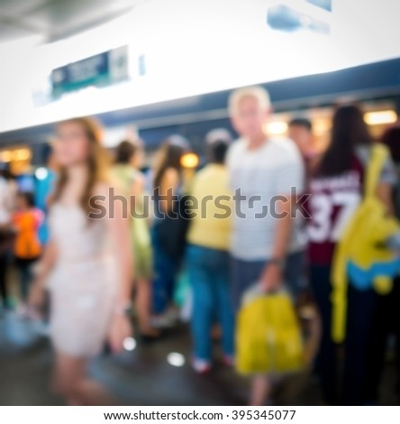 abstract blur sky train station. - stock photo