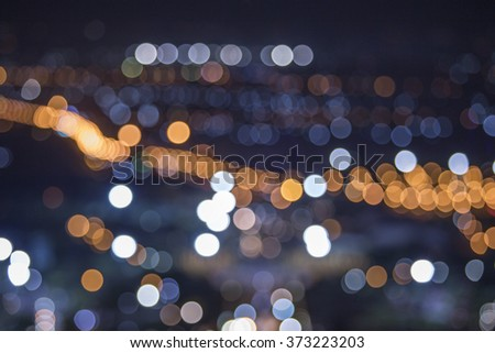 Abstract colorful city light bokeh background - stock photo