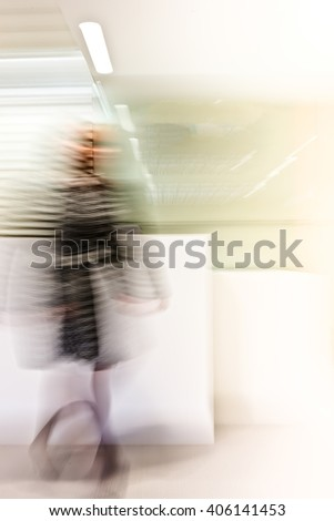 Abstract foggy image showing someone walking with shaken appearance - stock photo