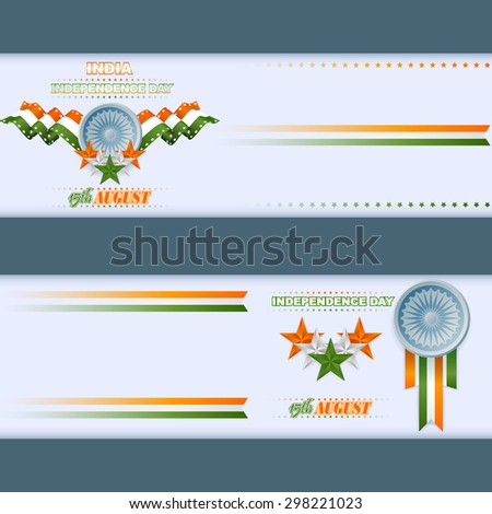 Abstract graphic web banner/header template;Set of banners design with orange, white and green stars and Ashoka wheel on national flag colors for fifteenth of August, Indian Independence Day  - stock photo
