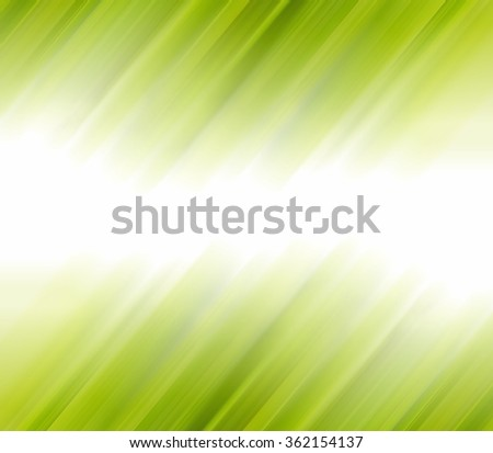 abstract green color background with motion blur - stock photo